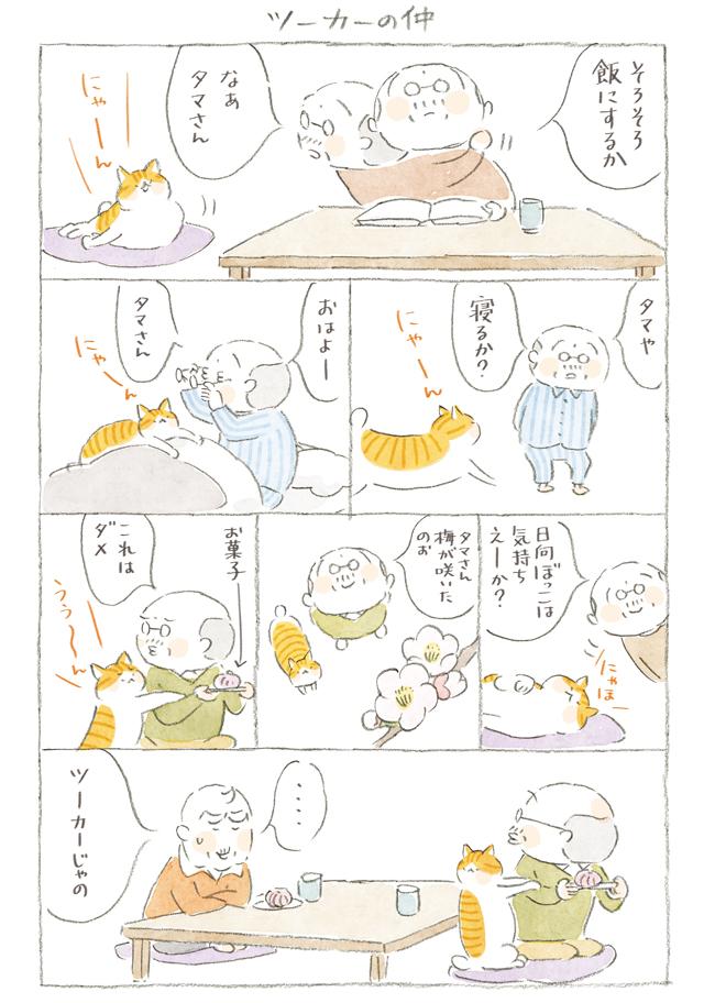 2003p127_01.jpg