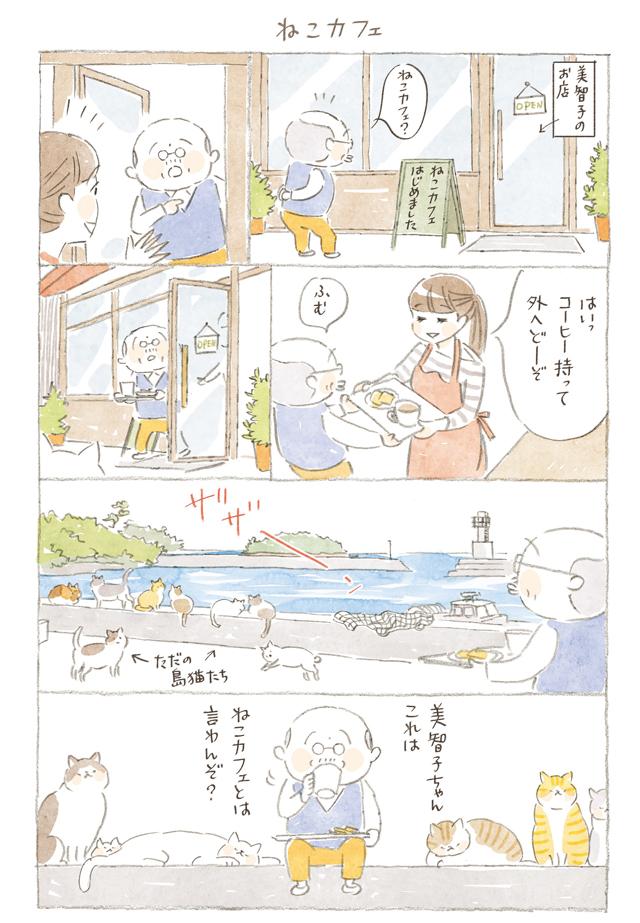2012_P117_01.jpg