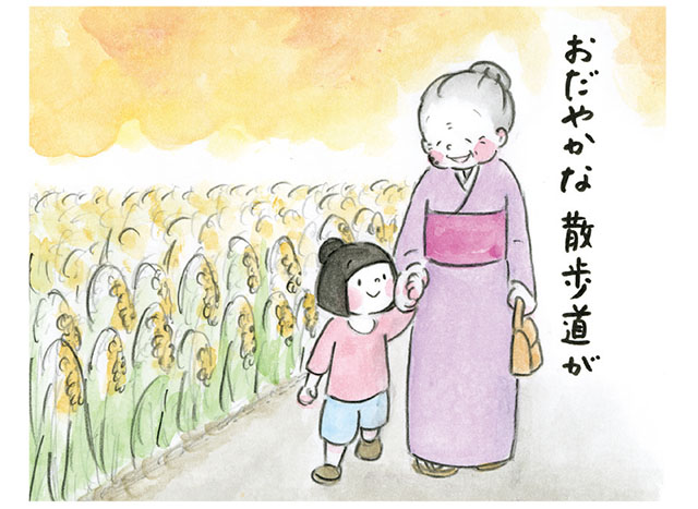梅さんと小梅さん14-5