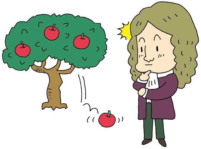 万有引力を発見したニュートンが発明した「意外なモノ」/地球の雑学