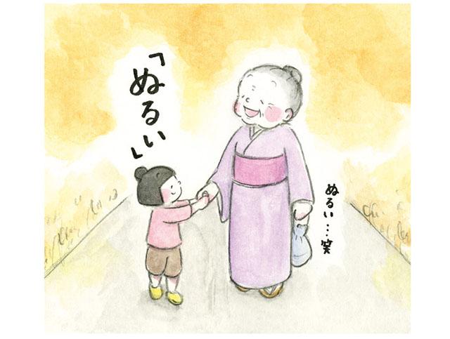 梅さんと小梅さん14-2