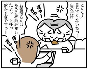 3215_3.jpg