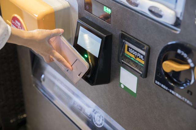 1分間英語でTokyo案内「自動販売機で何でも買うことができます」