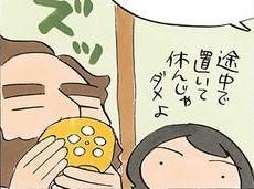 エキゾチックジャパン!かえる鳴く雨のお寺で教わる「茶道」 めづめづ和文化研究所 京都(2)【連載】