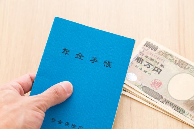 森永卓郎さんが教える「年金13万円時代」を生き抜く術