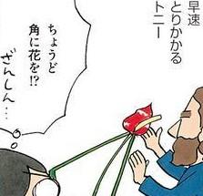 え!センスあるって!?表現のおもてなし「華道」体験 めづめづ和文化研究所 京都(3)【連載】