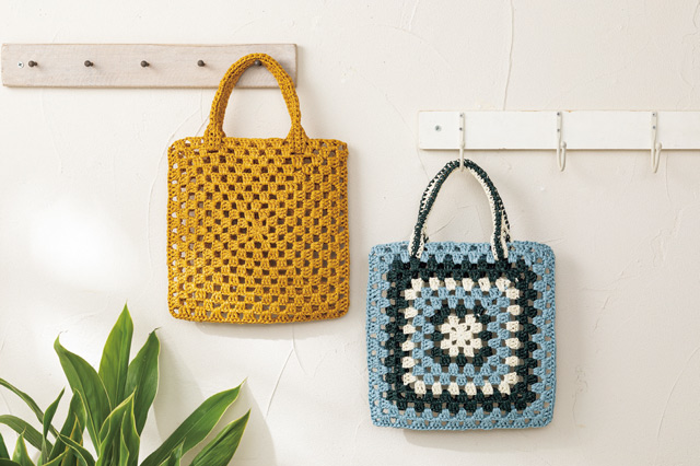 基本の「グラニーモチーフ」を応用! かぎ針で編む2種類の「バッグ」と「座布団」