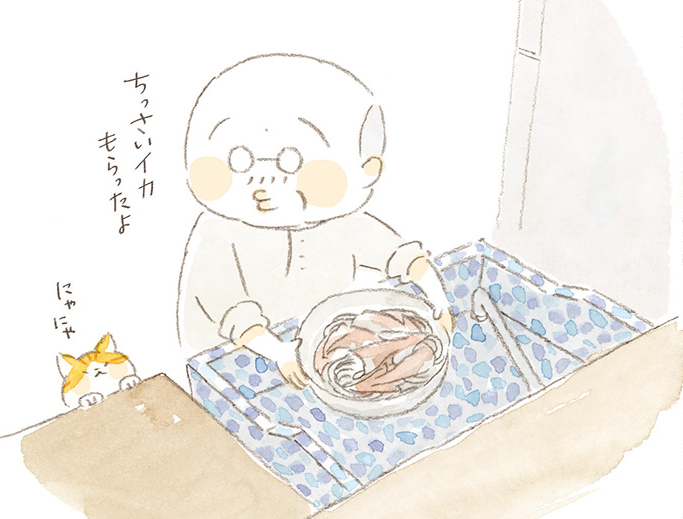 「いいにおい~♪」大吉じいちゃん特製、イカ飯の味は?/ねことじいちゃん7(2)