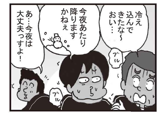 main8.jpg