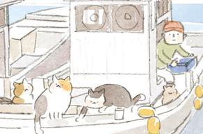 おなじみの猫にカモメに...? 「集会いろいろ」/ねことじいちゃん(第74回)