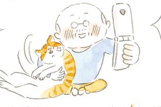 嗚呼...じいちゃんが大好きな猫とツーショットを撮ろうとした結果は...⁉/ねことじいちゃん(第66回)