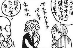 「認知症の母の井戸端会議」/ペコロスの母に会いに行く(9)