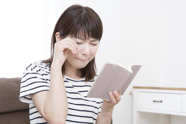 ユーモア満載の「土佐日記」...実は「泣ける作品」だとご存知ですか?