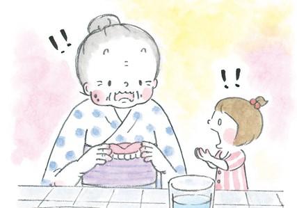 「やっぱりママが好きな小梅さんにちょっぴり寂しい梅さん」/梅さんと小梅さん(6)
