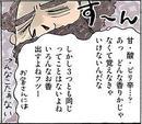 ど...どうする...覚えられない!念願の「香道」体験/めづめづ和文化研究所 京都(1)【連載】