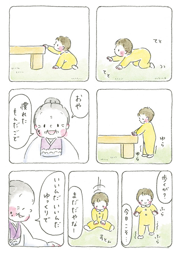 譴・&繧薙→蟆乗「・&繧点2逕サ蜒・umesan_2_P125.jpg