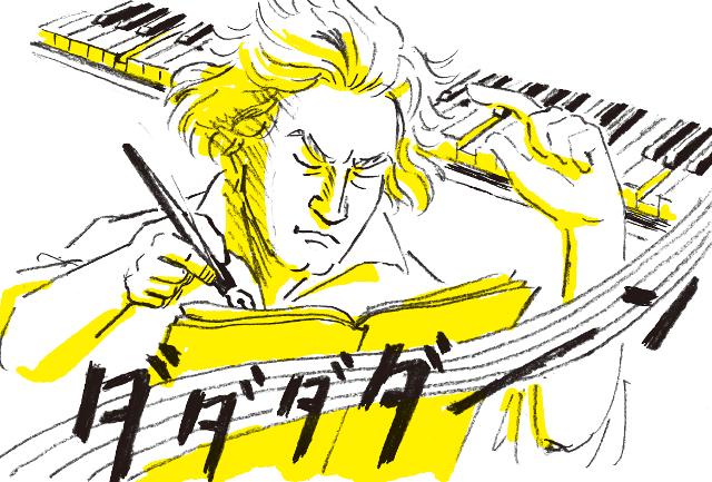 偉人の失敗伝「音楽家・ベートーヴェン」独りぼっちで生活したら...