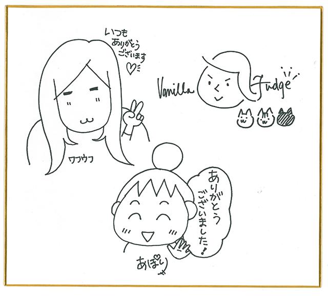 色紙.jpg