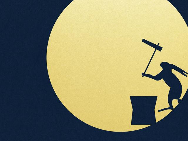 地球から月の「裏側」が見えないのはなぜ?/地球の雑学
