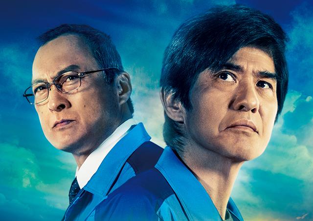 もし、あの現場に自分がいたら...名もなき作業員が戦い続ける映画『Fukushima 50』の魅力