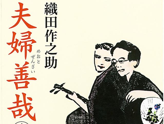 平成が終わる前に振り返りたい!「昭和」を知るおすすめ3冊