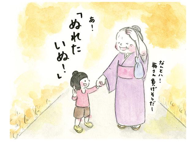 梅さんと小梅さん14-4