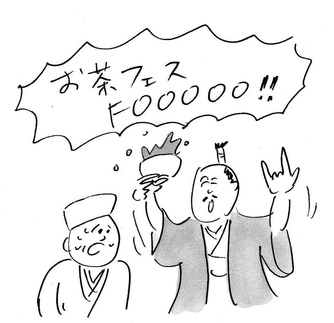 【日本史豆知識】画期的な発想!豊臣秀吉が開催した「史上最大級の野外フェス」とは?
