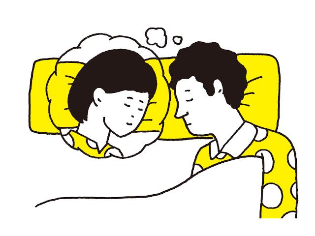 眠るのが楽しくなる! 好きな夢を見る科学的テクニック