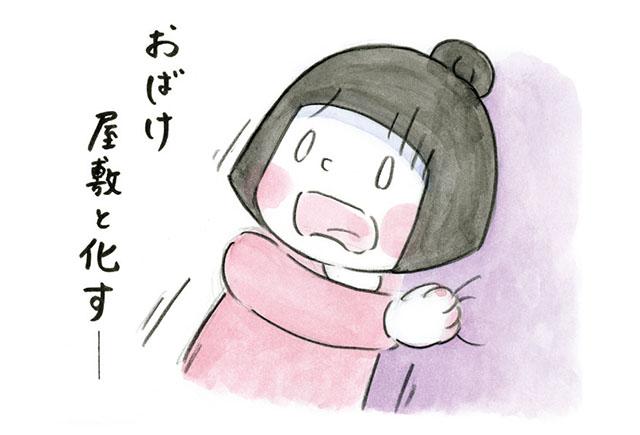 梅さんと小梅さん14-6