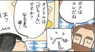 だって目の前にあったから...? 江戸時代から伝わる人気の染物「友禅」体験 めづめづ和文化研究所 京都(6)【連載】