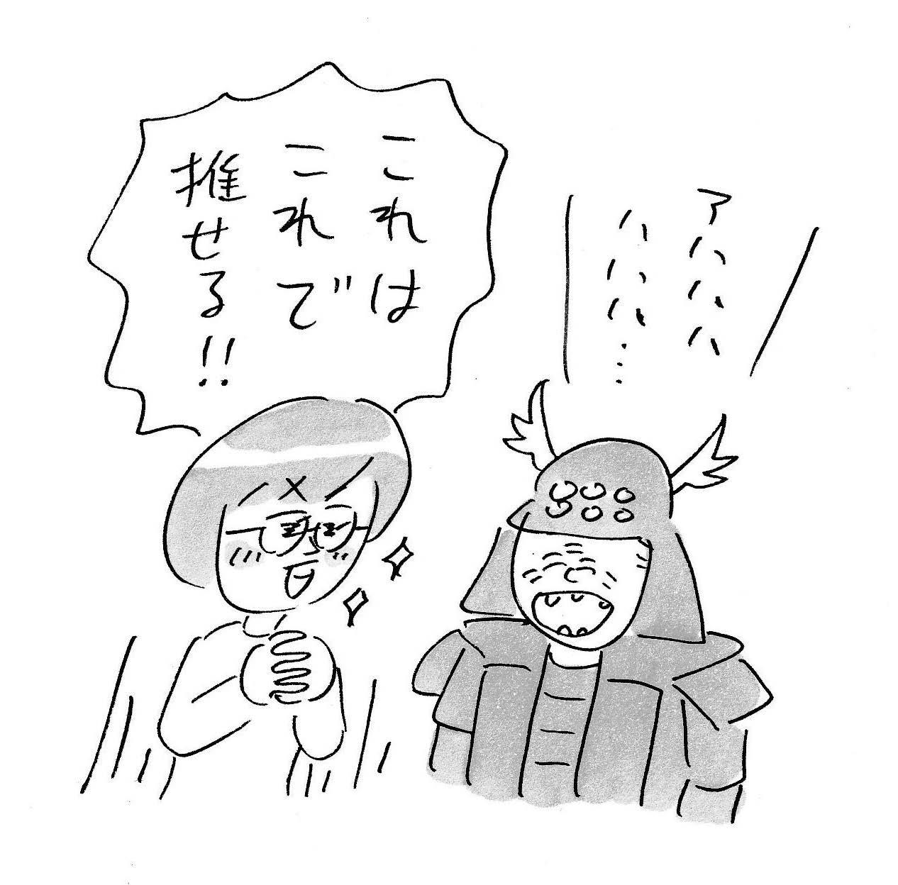 【日本史豆知識】驚異的な戦果!...でも大坂の役の真田幸村は歯がボロボロのシニアだった?
