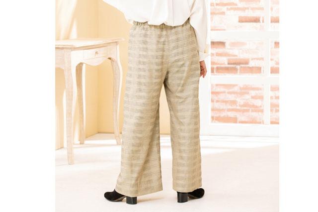ポイントは股上の深さ! 紬のきものをリフォームして作る、細身に見えるゆったり幅の「脚長パンツ」