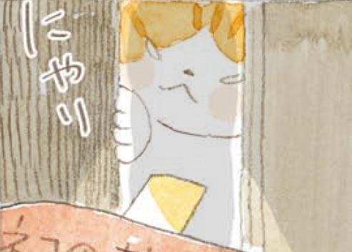 ニヤリ...タマが「ちょっぴり悪い表情」をした理由は...⁉/ねことじいちゃん(第67回)