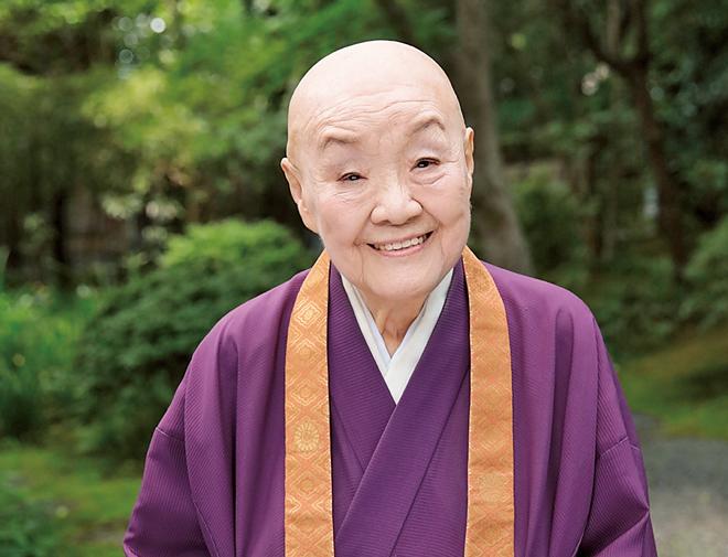 瀬戸内寂聴さん 96歳になったいま、伝えたい「愛のことば」