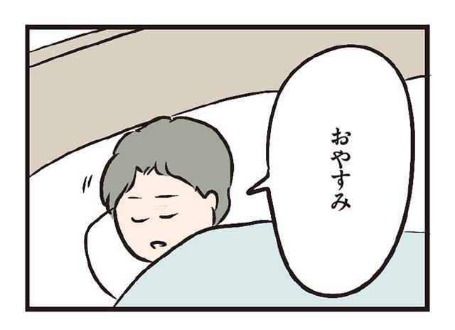 4−1.jpeg