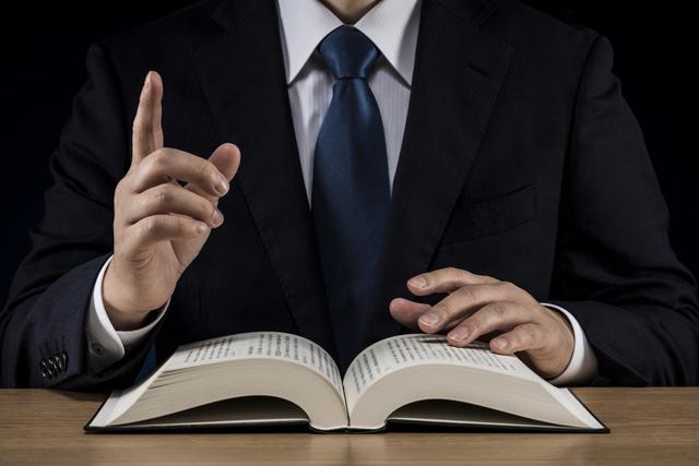 僕の人生を変えた1冊。経営者としての指針を教えてくれたのは...?/鎌田實の人生図書館(2)