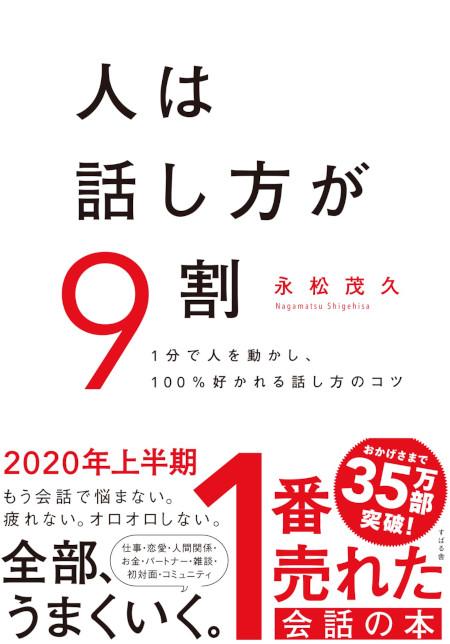 140-H1-b.jpg