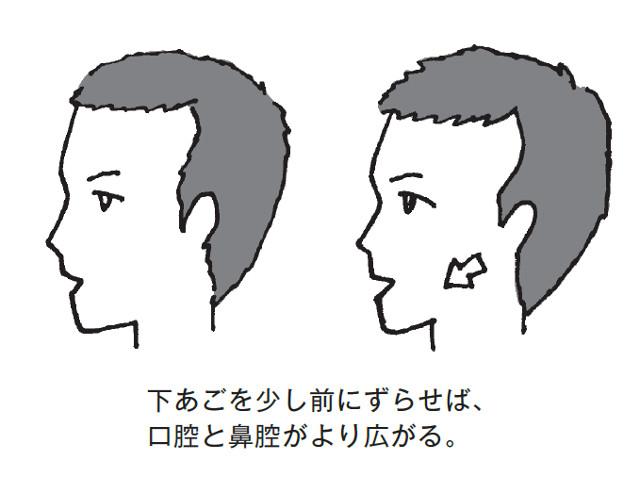 021-005-062.jpg