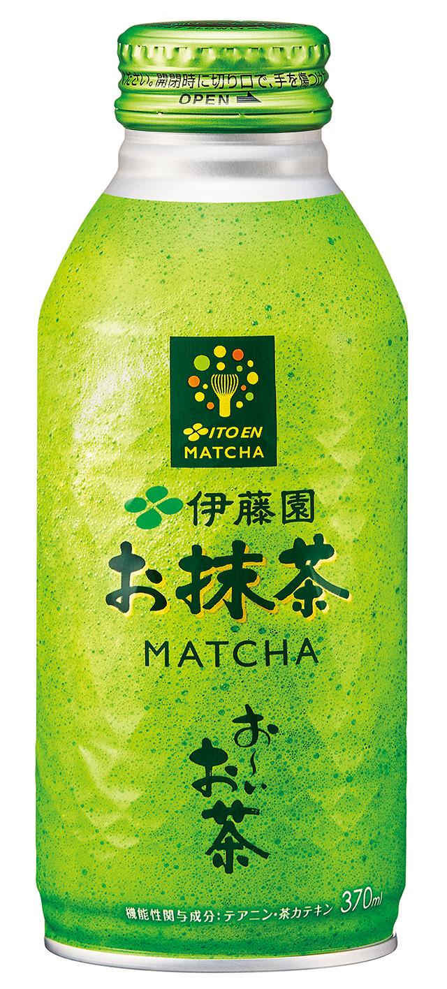 05_matcha-bottle.jpg