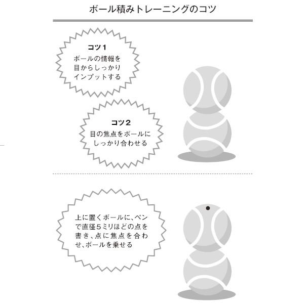 085-004-097.jpg