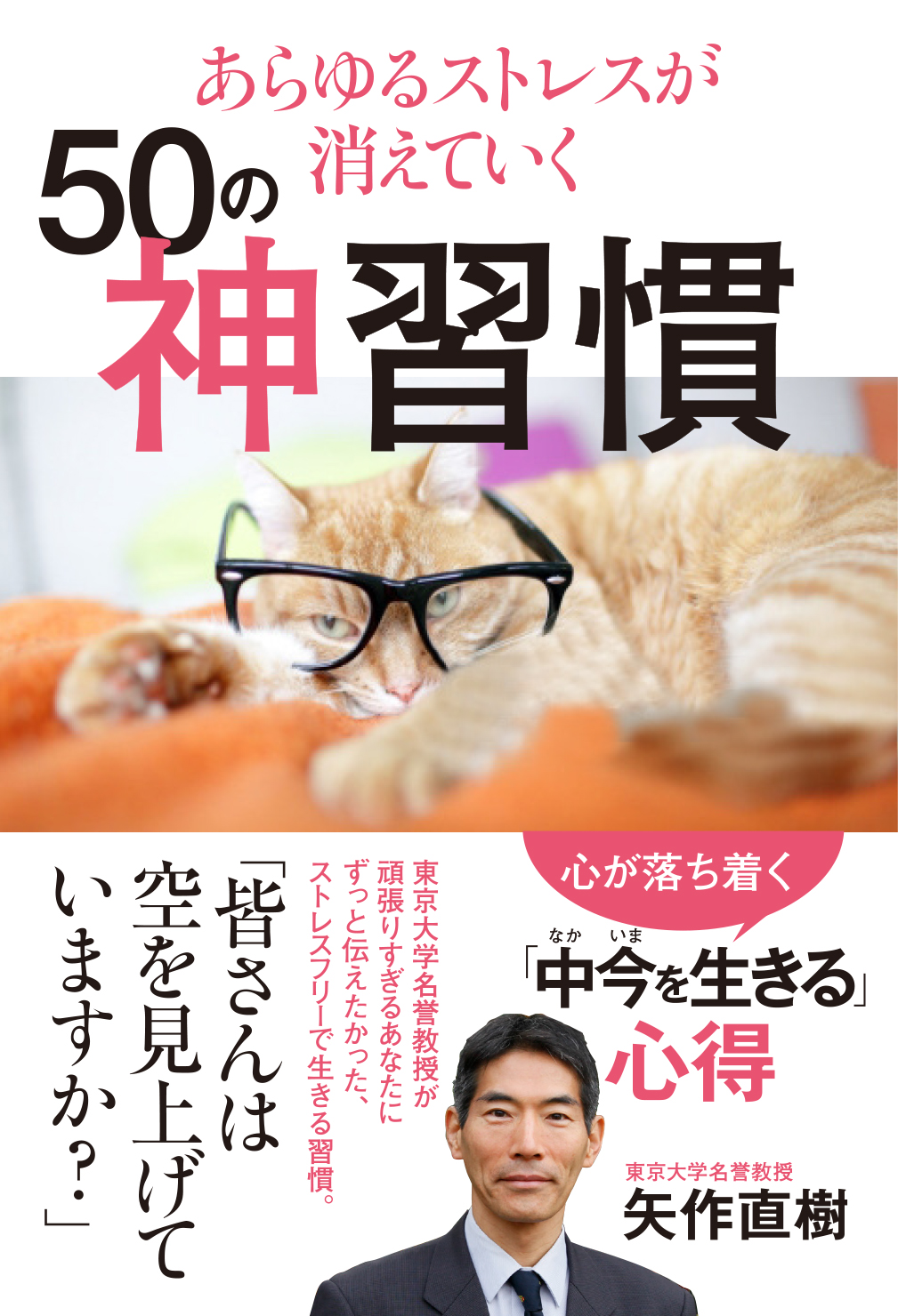 091-H1-kamishukan.jpg