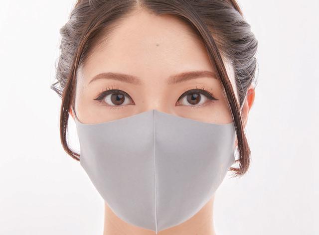 大人のマスクメイクBOOK-003-079a.jpg