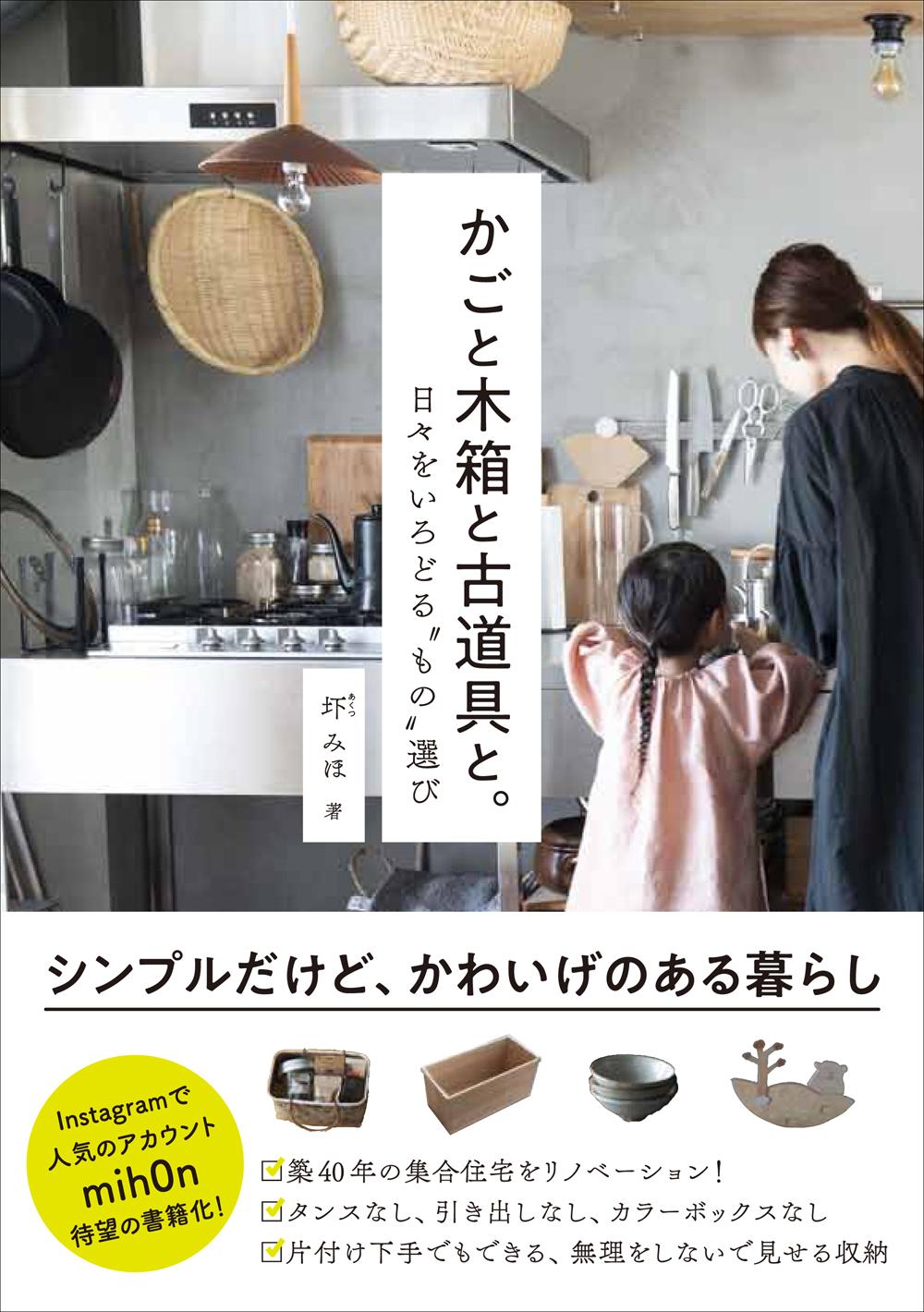 098-H1-ariko.jpg