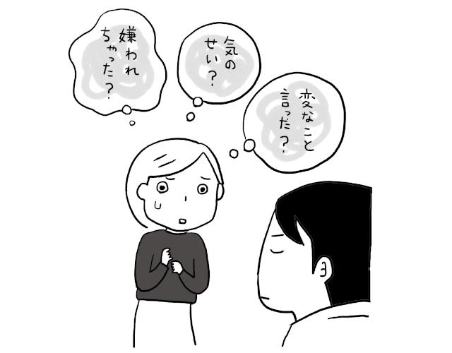 123-001-025.jpg