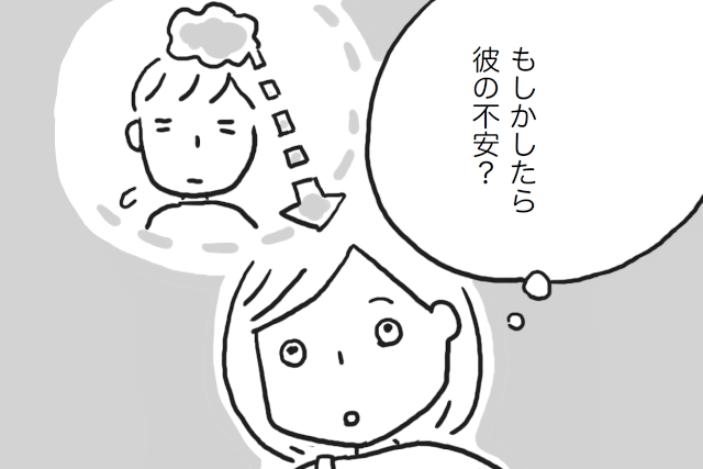 123-004-thm.jpg