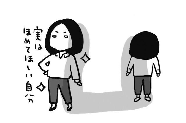 123-006-thm.jpg