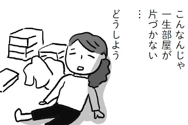123-009-thm.jpg