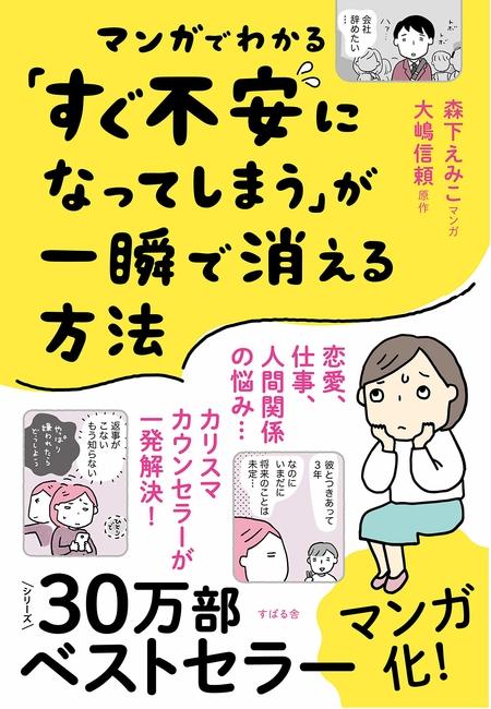 123-H1-fuangakieru.jpg