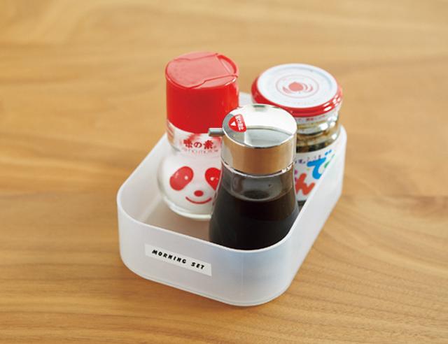 セット化?定位置?冷蔵庫内の食品や調味料をスッキリ収納するには?/リバウンドしない収納