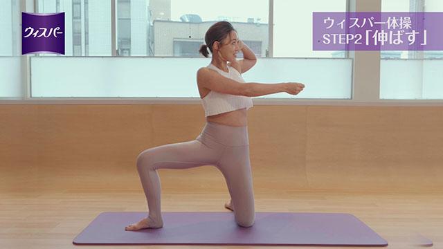 体操の手順2.jpg